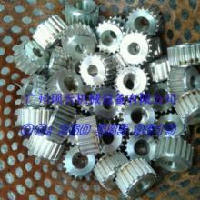 供应H/L/xl铝合金氧化同步轮配套皮带