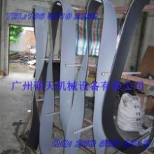 供应管材牵引机皮带牵引机皮带厂家直销批发