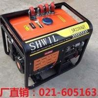 220A汽油电焊机品牌