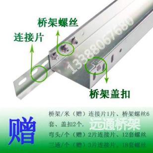 厂家直销金属托盘式镀锌桥架图片