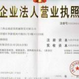 上海浦东川沙28米高空作业车出租