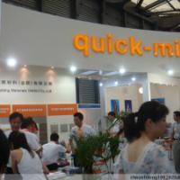 2014中国(上海)国际帐篷、篷房及应用技术展览会 图片|效果图