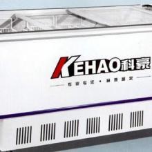 科豪SC/SD-380转换型冷冻冷藏岛柜/水饺柜/汤圆柜/肉丸柜批发