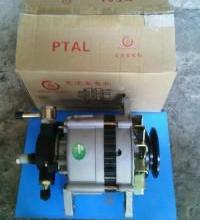 供应皮卡起动机发电机