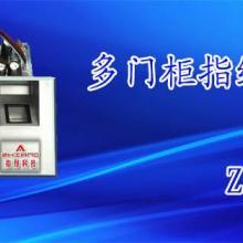 供应多门柜指纹密码控制器套件批发