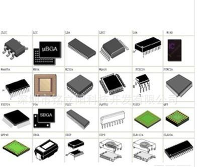 供应IC集成电路M25P20-VMN6TP