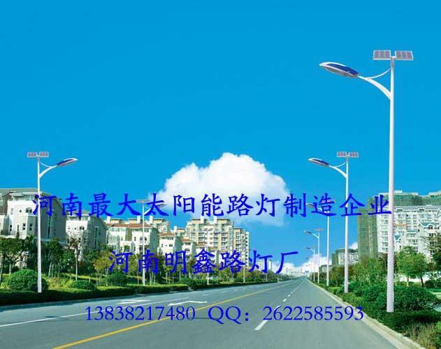 供应湖北最大的太阳能路灯生产厂家