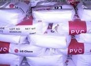 PVC再生料 插头料 插座料 阻燃V0