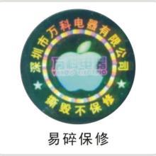 供应深圳夜光不干胶标签厂家 实时报价,价格行情图片