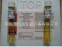 供应ET99974化学需氧量COD分析试剂管