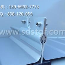 供应铝镁锰屋面材料批发