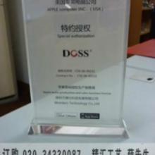 烟台优秀经销商授权牌定做 广州烟台水晶授权牌厂家 企业代理商授权牌匾图片