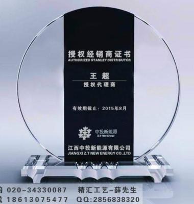 广州水晶授权牌定做图片/广州水晶授权牌定做样板图 (2)