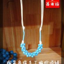 供应陶瓷手工饰品/饰品批发零售