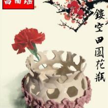 供应陶瓷镂空花瓶