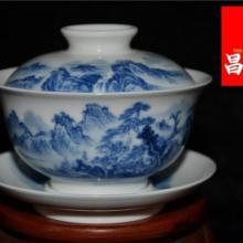 供应景德镇陶瓷盖碗价格