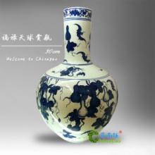 供应陶瓷工艺赏瓶