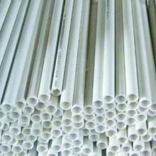 汕头市塑料材料检测