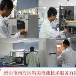東莞鑄件零部件檢測