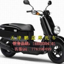雅马哈VOXXF50,摩托车,雅马哈踏板车,,进口摩托车,进口踏板车