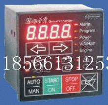 供应贝尼尼控制器BE26BE46批发