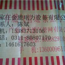 供应安徽黄山可探测警示带图片