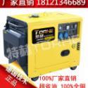 静音型柴油发电机图片