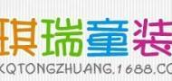 深圳市狂想曲贸易有限公司