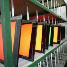 供应液晶电视/液晶电视机/液晶电视厂家/广州液晶电视厂家