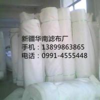 供应新疆高效空气过滤棉,新疆高效空气过滤棉零售,新疆高效空气过滤棉厂