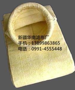 供应新疆炭黑厂专用除尘袋,新疆炭黑厂专用除尘袋生产厂家电话地址