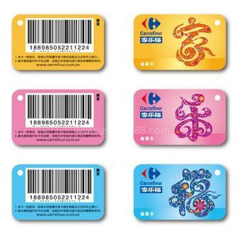异形卡非标卡图片/异形卡非标卡样板图 (3)