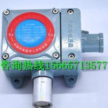 供应RBT-6000-F型氨气有毒气体探测器固定式氨气泄漏报警装置