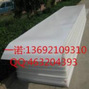 PP板棒PPO板棒特种塑胶工程材料板图片