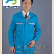 供应JA-9860果绿工作服