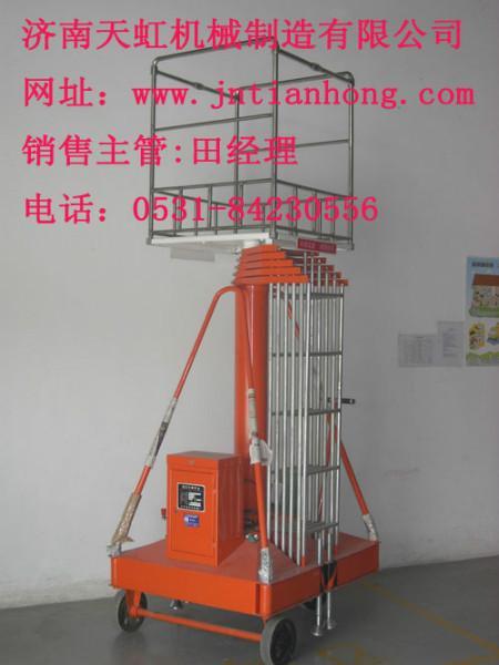 供应天虹套缸式升降机价格,套缸式升降机厂家定做