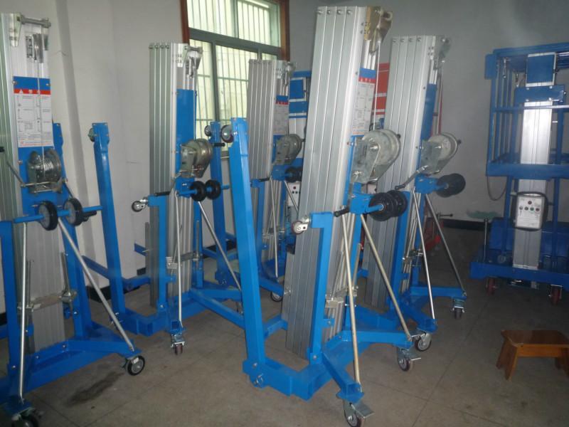供应山东铝合金升降机供货商,铝合金升降机供应批发