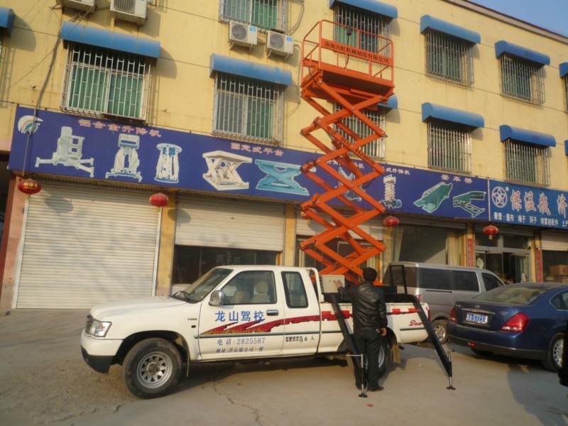 供应济南天虹车载式升降机专业生产,车载式升降机销售厂家