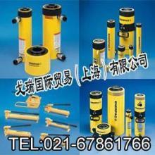 供应恩派克千斤顶RC-251型液压工具上海销售超薄型恩派克千斤顶批发