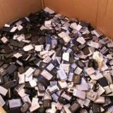 供应广州手机回收,广州手机回收点,广州手机回收站