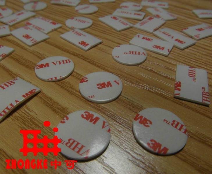 供应清远3M双面胶 各种型号3M胶纸,各种型3M双面胶带