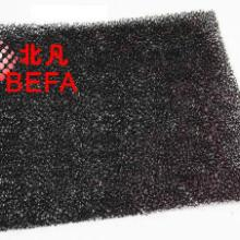 供应绍兴活性炭过滤海棉活性炭过滤棉,活性炭过滤棉厂家批发