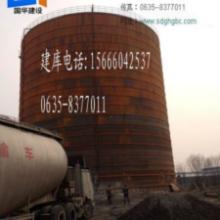 供应15米粉煤灰卷板仓/上海江苏卷板仓/螺旋仓5000吨煤灰卷板库批发