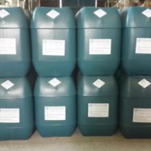 供应水处理药剂设备