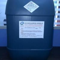 福建工业水处理设备批发,价格【福州利嘉特水处理环保工程有限公司】