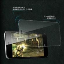 供应手机保护膜包装