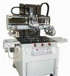 供应丝印机玻璃薄膜丝印机