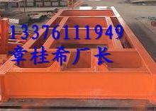 供应3PNL泥浆泵配件叶轮泵壳护板支座图片