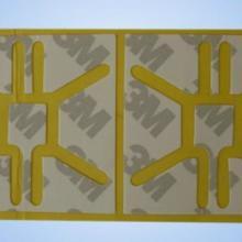供应手机精密模切 双面胶精密模切 双面胶精密模切制品
