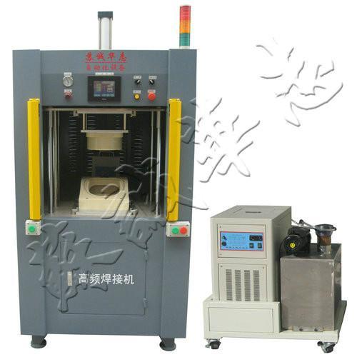 高频铁丝塑料焊接机,高频塑料焊接机